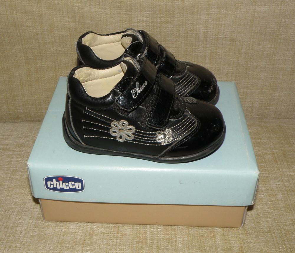 Демисезонные ботиночки chicco фото №1