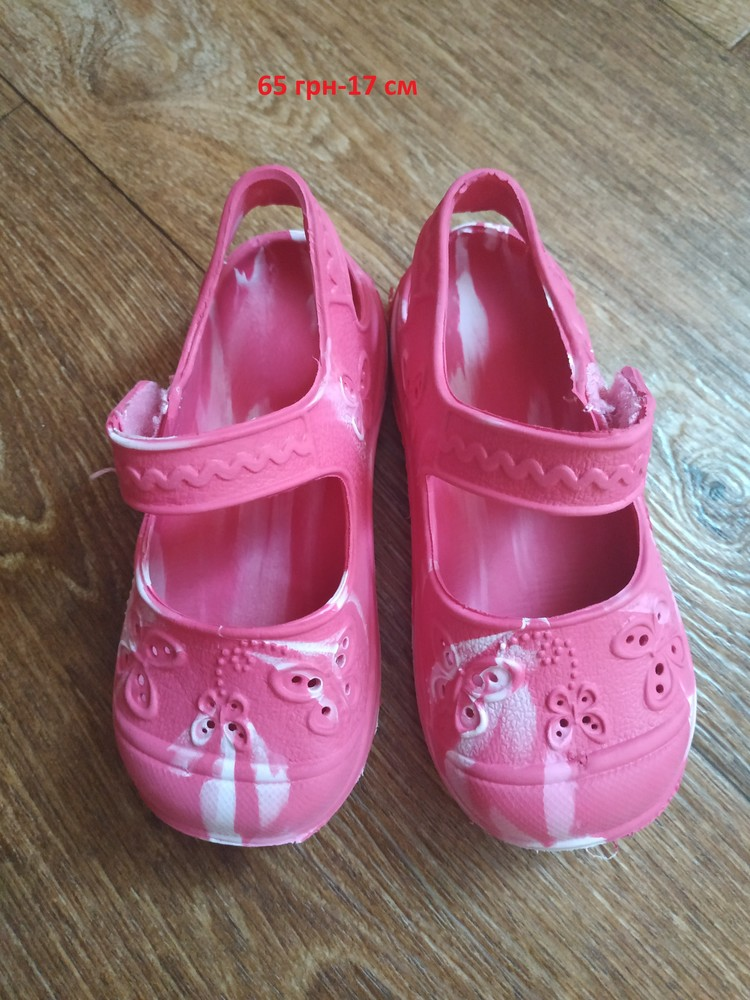 Обувь девочке, 26,27,28р. фото №2