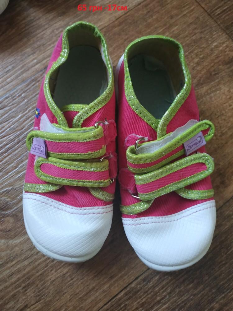 Обувь девочке, 26,27,28р. фото №3