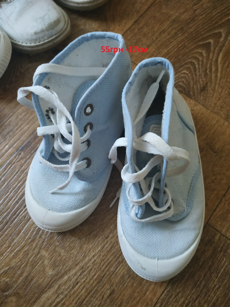 Обувь девочке, 26,27,28р. фото №4