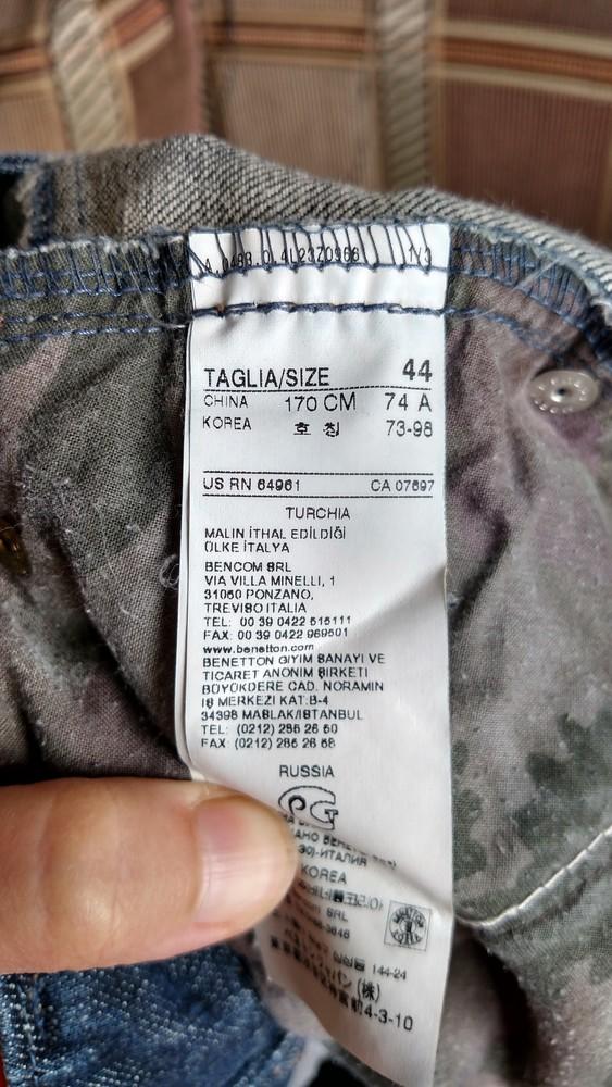 Женская джинсовая юбка фото №3