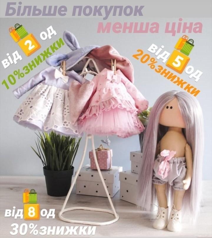 Детский зонт/дитячий зонт mf-002/new-demi фото №9