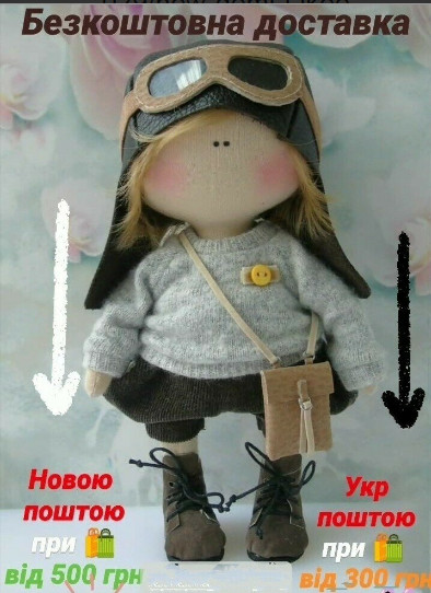 Детский зонт/дитячий зонт mf-002/new-demi фото №10
