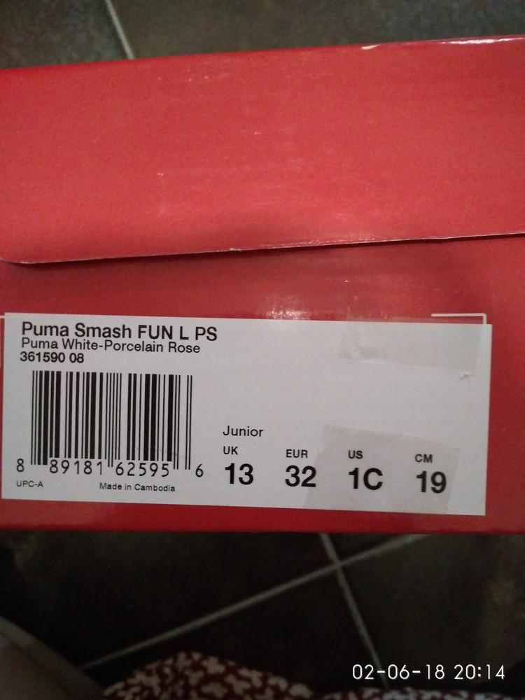 Кросівки puma 32 розмір фото №7