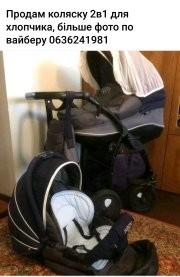 Дитяча коляска фото №3