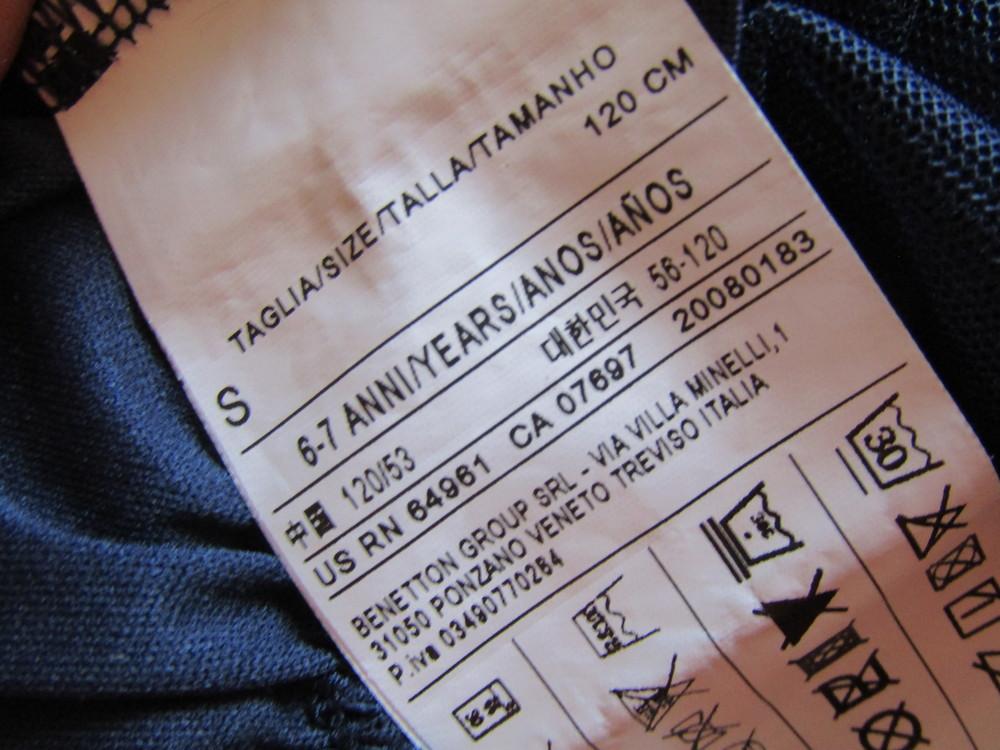 Фирменная юбка-тату из мягкой сетки на подкладке,италия, на рост 118-122 фото №5
